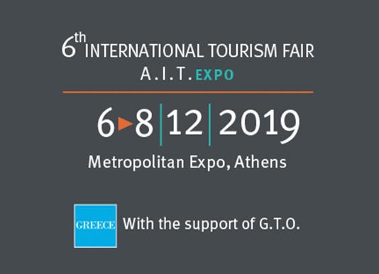 Logo Athens international Tourism Expo