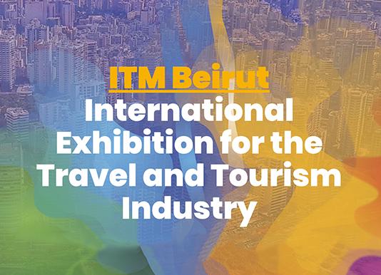 Logo ITM Beirut